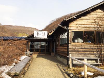 la_shikanoyu201401