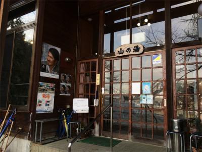 la_yamanoyu201501